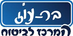 לוגו בר-עוז המרכז לביטוח