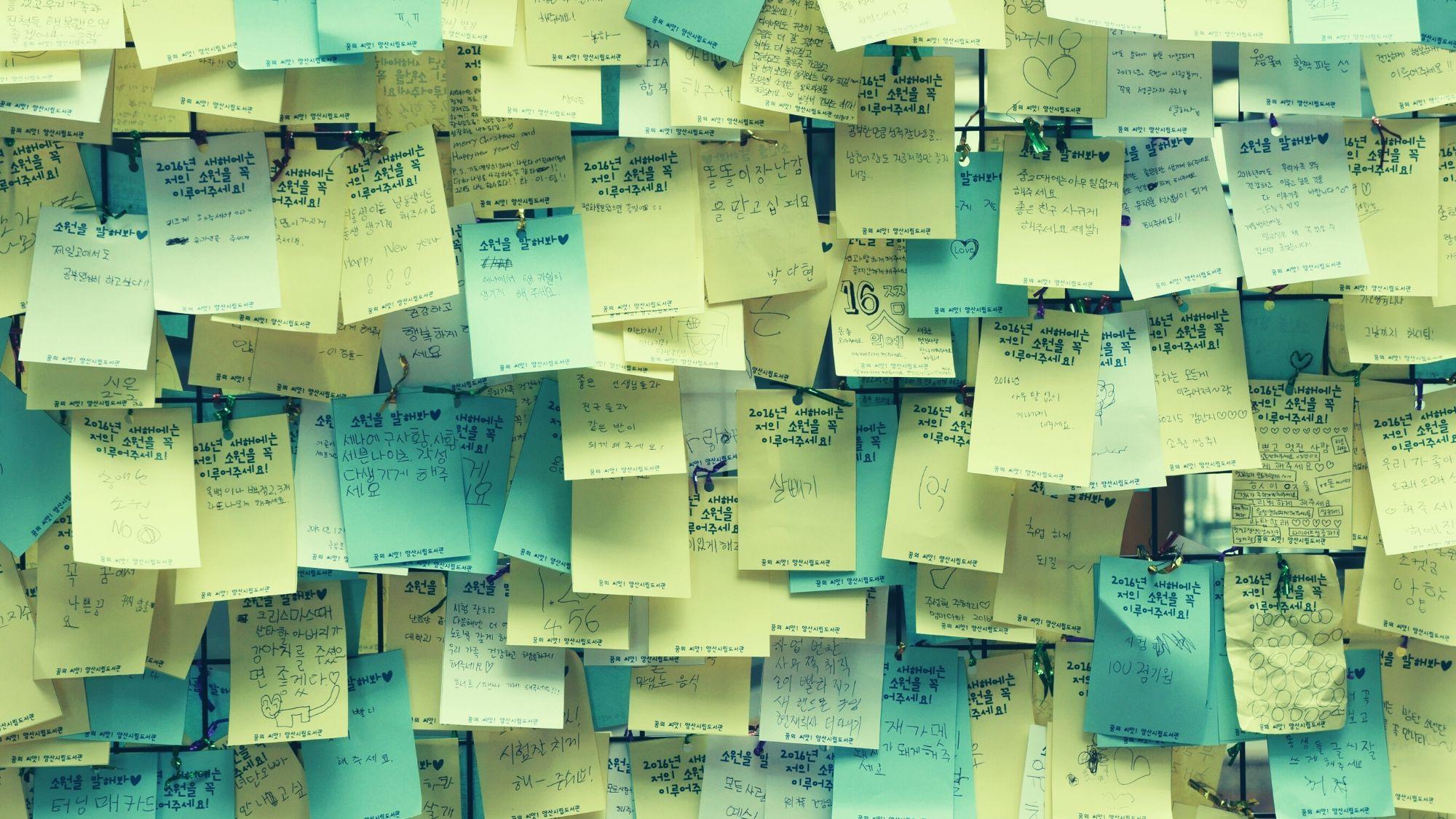 לוח פתקים – כלי ניהול לוועד הבית